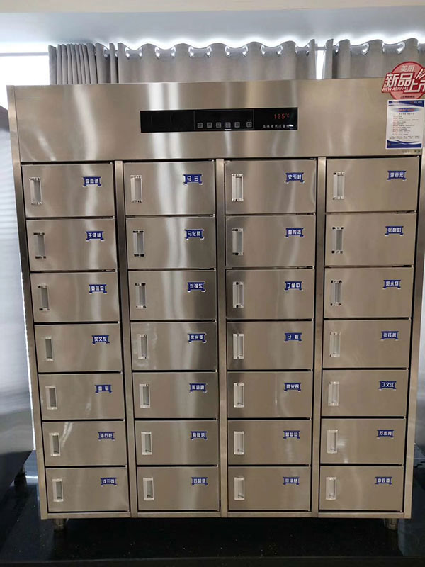 28格高温消毒柜